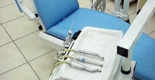 Dépassez votre peur du dentiste !